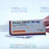Рилузол 50 мг, 56 таблеток. Фото 1 2904