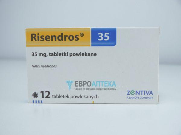 Ризендрос, 35 мг, 12 таблеток. Фото 1