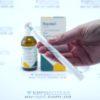 Рисполепт, 100мл, 1 мг/мл. Фото 1 2911