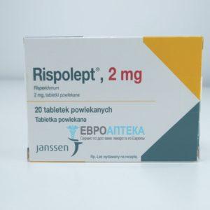 Рисполепт, 2 мг, 20 таблеток. Фото 1