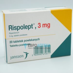 Рисполепт 3 мг, 20 таб. Фото 1