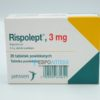 Рисполепт 3 мг, 20 таб. Фото 1 1771