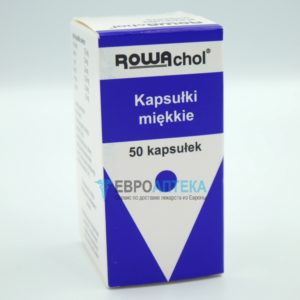 Ровахол, 50 капсул. Фото 1