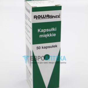 Роватинекс №50 - капсулы. Фото 1