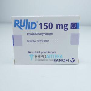 Рулид 150 мг, 10 таблеток. Фото 1