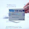 Рулид 150 мг, 10 таблеток. Фото 1 2951