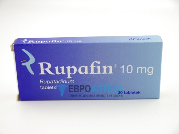 Рупафин 10 мг, №30 - таблетки. Фото 1