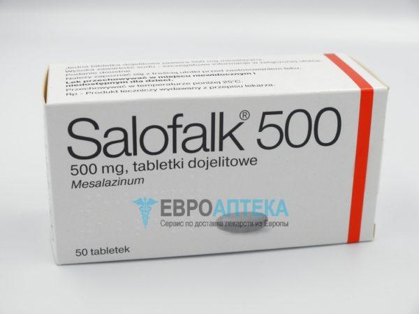 Салофальк 500 мг, №50 - таблетки. Фото 1