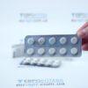 Солиан 100 мг, 30 таб. Фото 1 2956