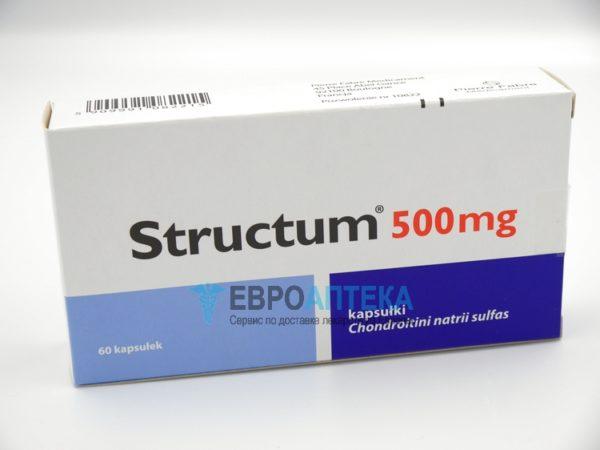 Структум 500 мг, №60 - капсулы. Фото 1