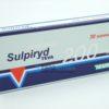 Сульпирид Тева 200 мг, 30 таб. Фото 1