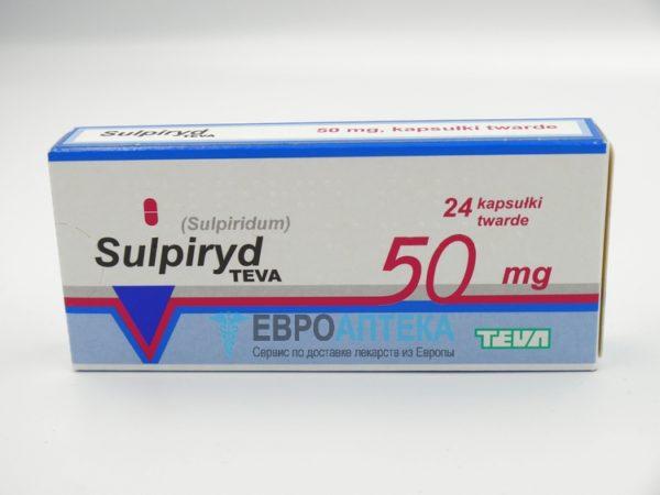 Сульпирид Тева 50 мг, №24 - таблетки. Фото 1