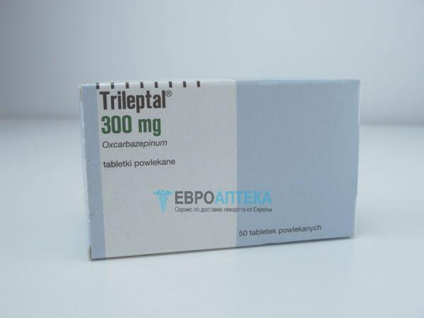 Трилептал 300 мг, 50 таблеток. Фото 1