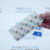 Триттико XR 300 мг, №30 - таблетки. Фото 1 3008