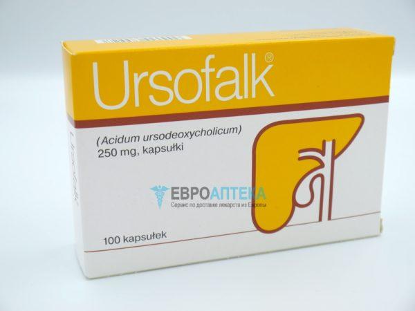 Урсофальк 250 мг, 100 капсул. Фото 1