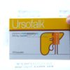Урсофальк 250 мг, 100 капсул. Фото 1 3013