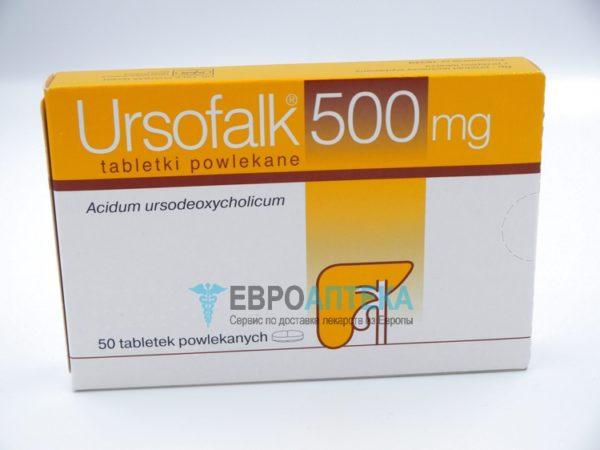 Урсофальк 500 мг, №50 - таблетки. Фото 1