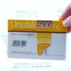 Урсофальк 500 мг, №50 - таблетки. Фото 1 3017