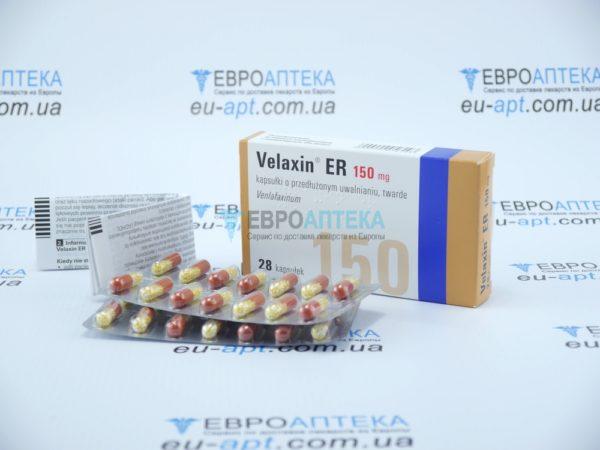 Велаксин ER - 150 мг, №28 - капсулы