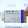 Велаксин ER - 150 мг, №28 - капсулы 2692