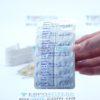 Велаксин ER - 37.5 мг, №28 - капсулы 2695