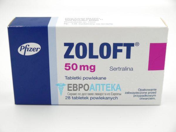 Золофт 50 мг, №28 - таблетки. Фото 1