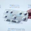 Зилт 75 мг, №28 - таблетки 2724